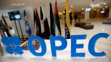 المكسيك: لن نشارك أوبك+ في تمديد خفض الإنتاج إلى يوليو