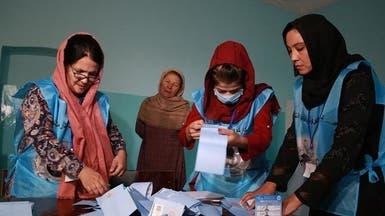 أفغانستان.. إرجاء نتائج الانتخابات الرئاسية للمرة الثانية