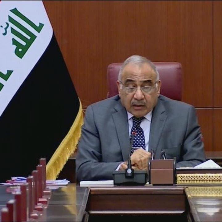عبدالمهدي: الأمن حرص على حماية المتظاهرين بساحات الاحتجاج