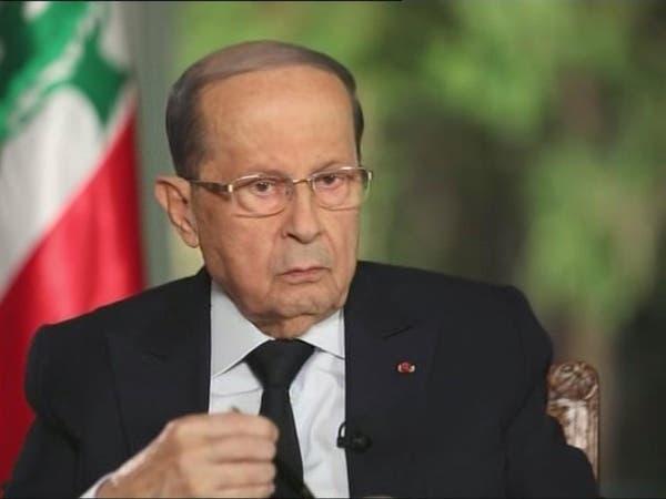 """بعد حديث عون.. غضب لبناني على """"تويتر"""": """"أنت هاجر"""""""