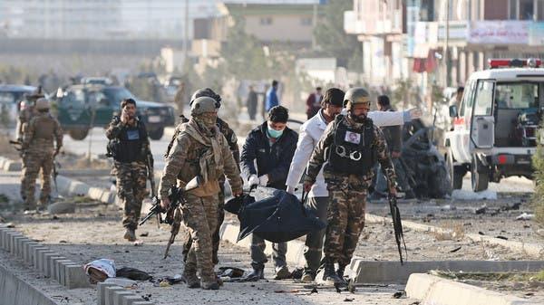 تفجير انتحاري يقتل ثلاثة ويجرح 15 في العاصمة الأفغانية