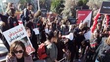 تونس..احتجاجات أمام البرلمان ضد نائب متهم بالتحرش