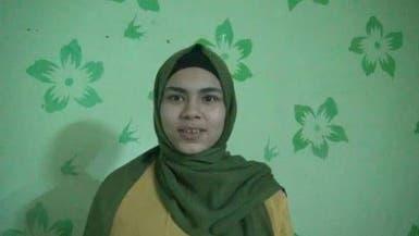 حاول اغتصابها فقتلته.. قصة فتاة رد اعتبارها النائب العام بمصر