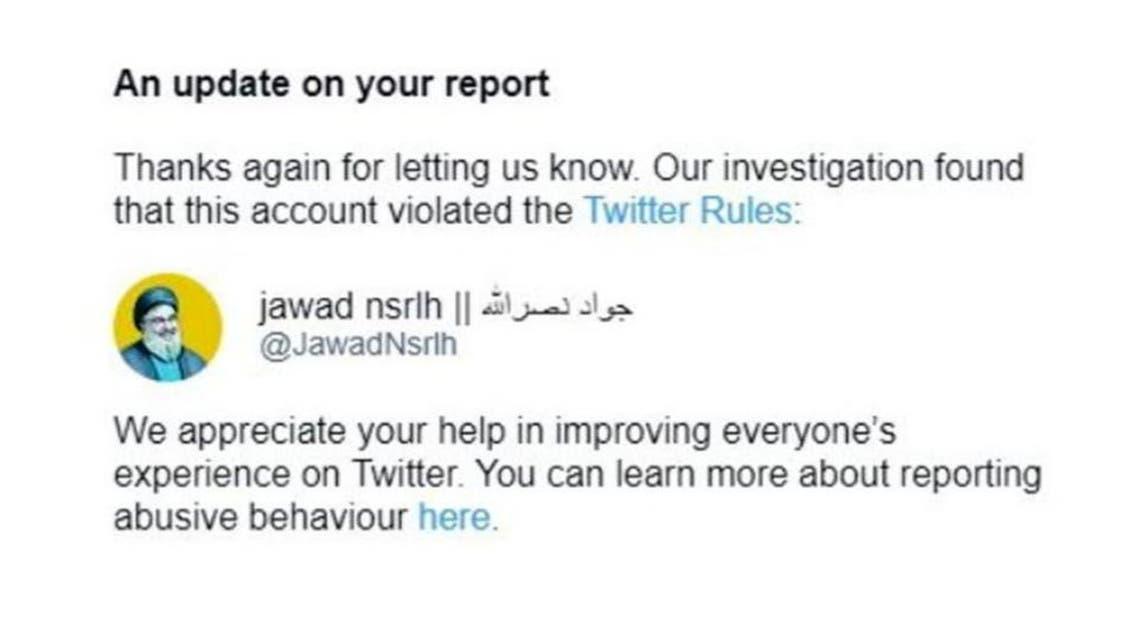 Jawwad nasrullah twitter acount suspended