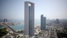 Abu Dhabi in talks with banks for potential debt: Sources