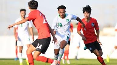 الأخضر الأولمبي يخسر أمام كوريا الجنوبية ودياً