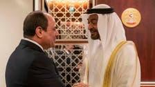 مصری صدر عبدالفتاح السیسی کی سرکاری دورے پر یو اے ای آمد