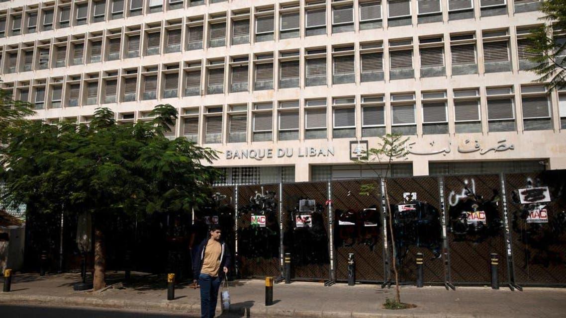 Bank Lebanon