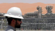 Saudi Aramco launches largest shale gas development outside US