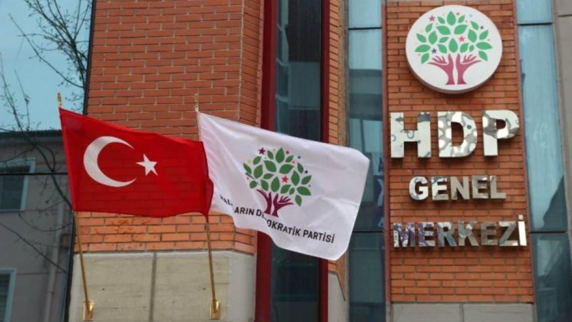 حزب الشعوب الديمقراطي - تركيا
