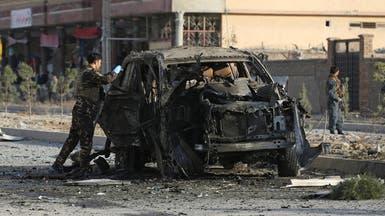 كابول.. 12 قتيلاً بينهم 3 أطفال في انفجار سيارة مفخخة