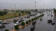 سعودی عرب : ان علاقوں میں آج گرج چمک کے ساتھ بارش کا امکان