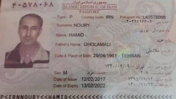 السويد تعتقل مسؤولاً إيرانياً متورطاً بمجازر الإعدامات الجماعية