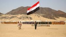 حوثی ملیشیا کے میزائل حملے میں سات یمنی فوجی ہلاک