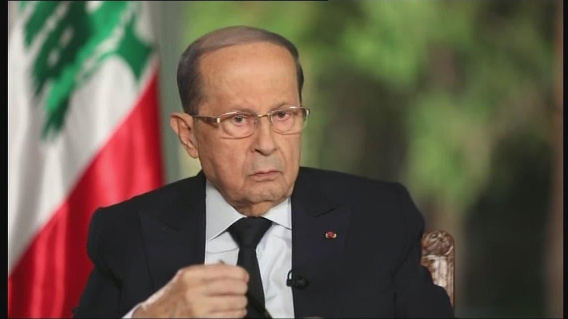 THUMBNAIL_ عون: البلد رح يموت حتى لو لم نضرب المتظاهرين