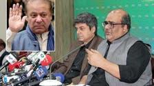 پاکستان حکومت نے نواز شریف کو بیرون ملک جانے کی مشروط اجازت دے دی