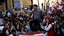 میشیل عون کے انٹرویو پر لبنانی مظاہرین چراغ پا ، صدارتی محل کے سامنے مظاہرے کی کال