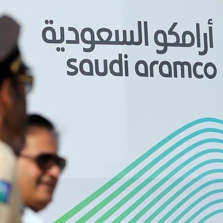 كم السعر العادل لسهم شركة أرامكو السعودية؟
