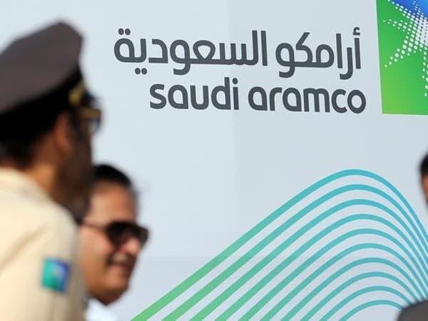 أرامكو: توقعات بتعافي الطلب على النفط في الربع الثاني