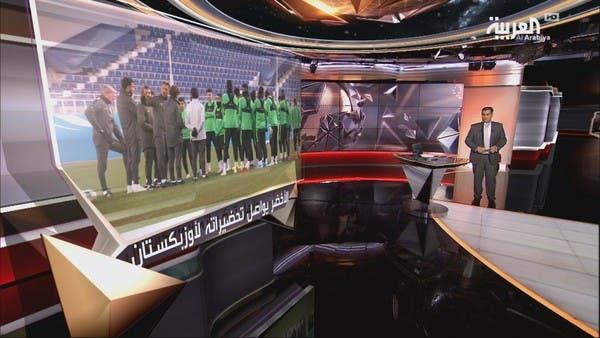 في المرمى   المنتخب السعودي يستعد لمواجهة أوزباكستان