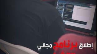 الملياردير مارك أندريسين يطلق برنامجا مجانيا لتعليم التشفير