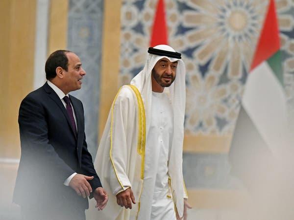 من لقاء الشيخ محمد بن زايد بالسيسي اليوم في أبوظبي
