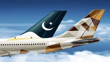 """استئناف الشراكة بالرمز بين طيران """"الاتحاد""""والخطوط الباكستانية"""