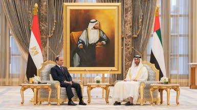 منصة استثمار مشتركة بين مصر والإمارات بـ20 مليار دولار
