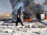 الأمم المتحدة: قلقون من فتنة طائفية في لبنان بعد مواجهات خلدة