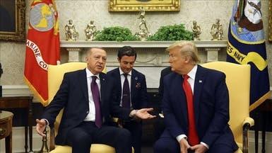 """رئيس لجنة بـ""""النواب الأميركي"""": لقاء ترمب أردوغان ما كان يجب أن يتم"""