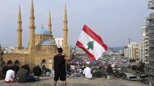 صحيفة أميركية: حراك لبنان يكسر حاجز الخوف داخل حزب الله