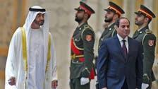 مصراور یو اے ای کا 20 ارب ڈالر مالیت کے مشترکہ سرمایہ کاری پلیٹ فارم پر اتفاق