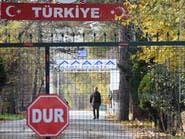 تركيا ترحّل داعشياً أميركياً علق على الحدود مع اليونان