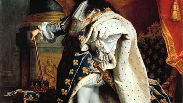صورة للملك الفرنسي لويس 14