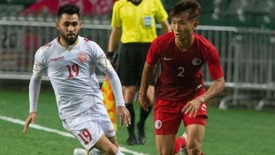 منتخب البحرين يتعادل سلبياً مع هونغ كونغ
