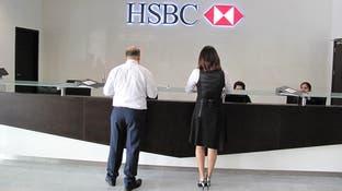 نظرة قاتمة.. HSBC: خسائر القروض قد تلامس 13 مليارا!