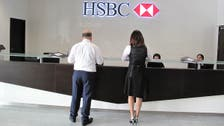 HSBC, Emirates NBD cut jobs in UAE as banks aim to reduce costs: Report