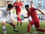 المنتخب اللبناني يكسب نقطة ثمينة أمام كوريا الجنوبية