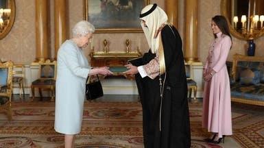 سفير السعودية لدى بريطانيا يقدم أوراق اعتماده للملكة إليزابيث