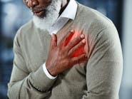 تحذير لكبار السن.. فقدان العضلات قد يصيبكم بأمراض القلب