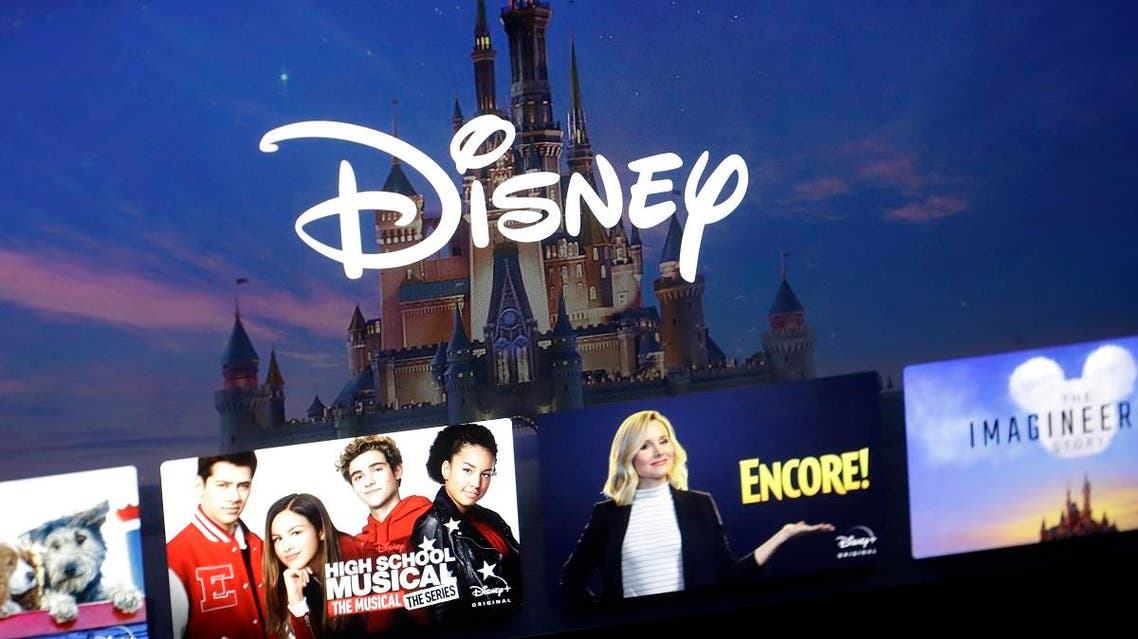 A Disney logo forms part of a menu for the Disney Plus movie and entertainment streaming service on a computer screen in Walpole, Mass., on November 13, 2019. (AP)