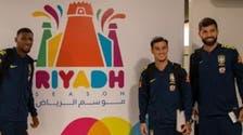 نجوم البرازيل يصلون إلى الرياض لملاقاة الأرجنتين