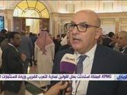 KPMG: محاربة التهرب الضريبي ترفع الاستثمارات الأجنبية بالسعودية