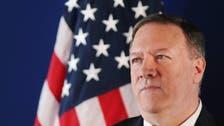 امریکی وزیر خارجہ 4 دسمبر کو مراکش پہنچیں گے