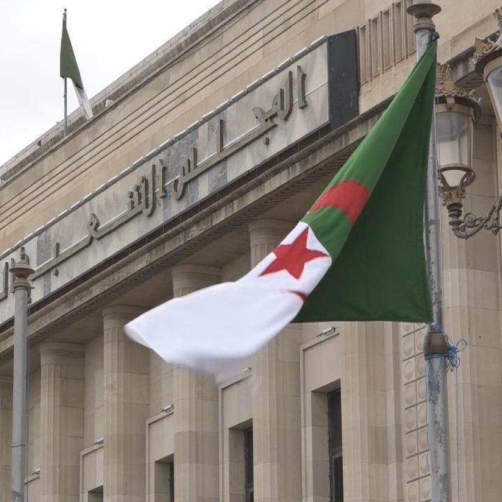 البرلمان الجزائري يصادق بالإجماع على مشروع تعديل الدستور