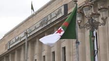 الجزائر.. تسهيلات للاستثمار الأجنبي وقانون جديد للطاقة