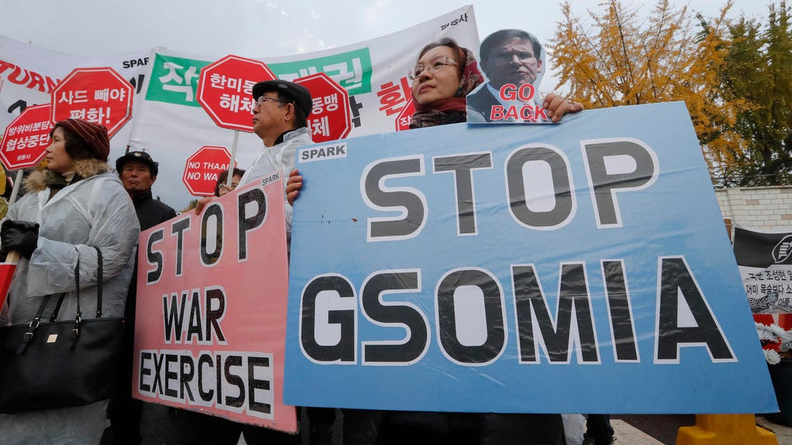 Protesters stage a rally to oppose a visit by U.S. Secretary for Defense Mark Esper in front of the Defense Ministry in Seoul, South Korea, Friday, Nov. 15, 2019. Gsomia Japan South Korea intelligence (AFP)