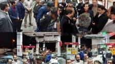 ایران : پٹرول کی قیمتوں میں اضافے نے عوامی احتجاج بھڑکا دیا