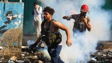 مظاہرین اپنے احتجاج کے پُر امن ہونے کو یقینی بنائیں: بغداد آپریشن کمان