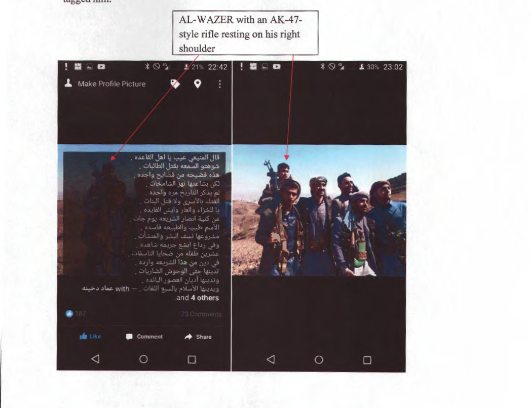 Gafaar Mohammed Ibrahim al-Wazer - FBI photo against - 4 - (Supplied)